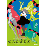 Gatchaman Crowds-Complete Collection Product Image