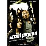 Stool Pigeon Product Image