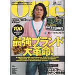 Ollie (Japan) - 12 Issues - 1 Year Product Image
