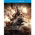 Rurouni Kenshin-Part 3-Legend Ends Product Image