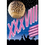 Mystery Science Theater 3000 Xxxviii Product Image