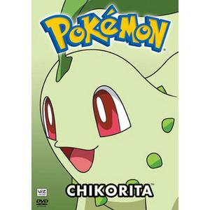 Pokemon All Stars 18 Product Image