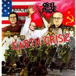 Earth Crisis - Steel Pulse Product Image