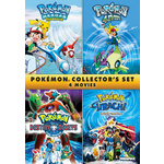 Pokemon Collectors Set Product Image