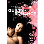 Guilty of Romance-Special Edition Product Image