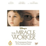 Miracle Worker Product Image