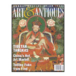 Art & Antiques - 10 Issues - 1 Year Product Image
