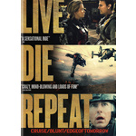 Live Die Repeat-Edge of Tomorrow Product Image