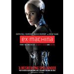 Ex Machina Product Image
