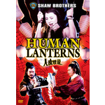 Human Lanterns Product Image