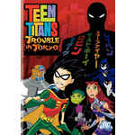 Teen Titans-Trouble in Tokyo Product Image