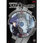 Ghost in the Shell-Season 2-Vo1//S.A.C. 2nd Gig Product Image