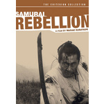 Samurai Rebellion Product Image