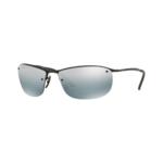 Ray-Ban Polarized Chromance Sunglasses Product Image
