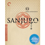 Sanjuro Product Image