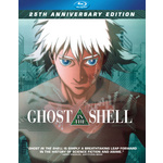Ghost in the Shell-25th Anniversary Product Image