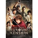 Rurouini Kenshin Part 1-Origins Product Image