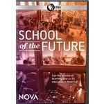 Nova-School of the Future Product Image