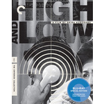 High & Low Product Image