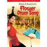 Flower Drum Product Image