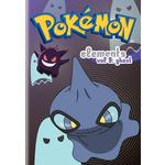 Pokemon Elements V09-Ghost Product Image