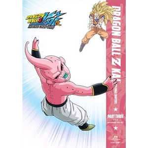 Dragon Ball Z Kai-Final Chapters-Part Three Product Image