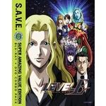 Level E - the Complete Series-S.A.V.E. Product Image