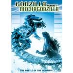 Godzilla Against Mechagodzilla Product Image