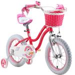 "Stargirl 12"" Kids Bike Pink Product Image"