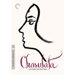 Charulata Product Image