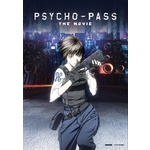 Psycho-Pass-Movie Product Image