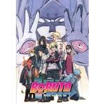 Boruto-Naruto the Movie Product Image