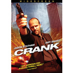 Crank Product Image