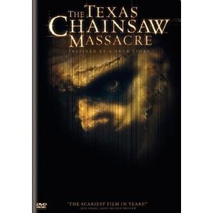 Texas Chainsaw Massacre Product Image