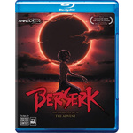 Berserk-Golden Age Arc 3-Advent Product Image