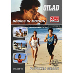 Gilad-Bodies in Motion-Pupukea Beach Product Image