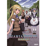 Maria Holic Alive-Complete Collection Product Image