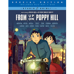 From Up On Poppy Hill Product Image
