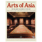 Arts of Asia - 6 Issues - 1 Year Product Image