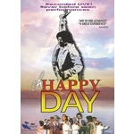 Oh Happy Day Product Image