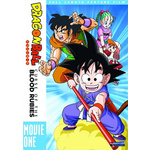 Dragonball-Movie 1-Curse of the Blood Rubies Product Image