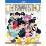 Ranma 1/2 Set 7 Product Image
