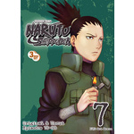 Naruto Shippuden Box Set 7 Product Image