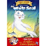 White Seal Product Image