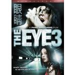 Eye 3 Product Image