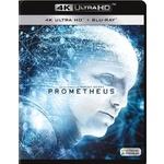 Prometheus Product Image