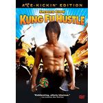 Kung Fu Hustle Product Image