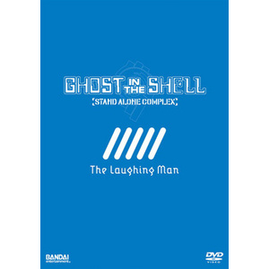 Ghost in the Shell-Stand Alone Complex-Laughing Man Product Image
