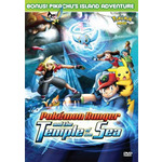 Pokemon 9-Pokemon Ranger & the Temple of the Sea Product Image