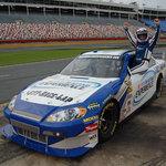 NASCAR Driving Experience - Daytona Product Image